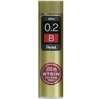 Pentel Erenz nyomósiron 0,2mm