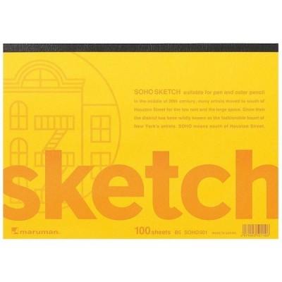 maruman Soho Sketch B5 (sárga)