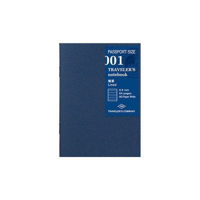 MIDORI Traveller's Passport Notebook Refill - Blank MD