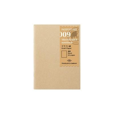 MIDORI Traveller's Notebook Refill - Kraft paper