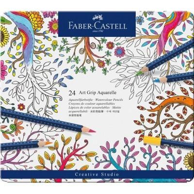 Faber-Castell Art Grip Akvarell készlet