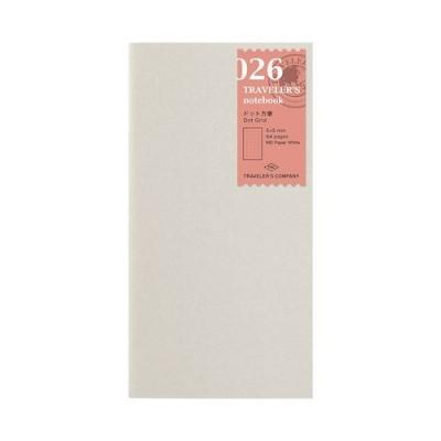 Traveler's Notebook 013 refill - Sima vékony lapok