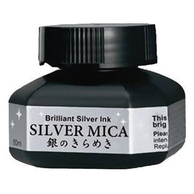 Kuretake Mica ezüst tinta 60ml
