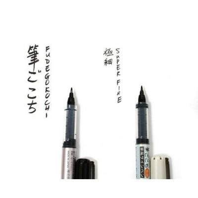 Kuretake Fudegokochi USUZUMI japán ecsetfilc, szürke tintával