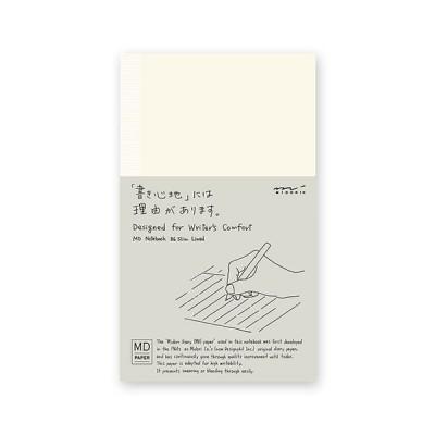 MD Paper notebook B6 slim, vonalas lapokkal