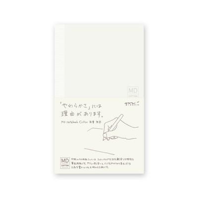 MD Paper notebook B6, sima lapokkal