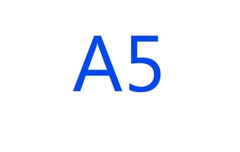 Lamináló fólia A5
